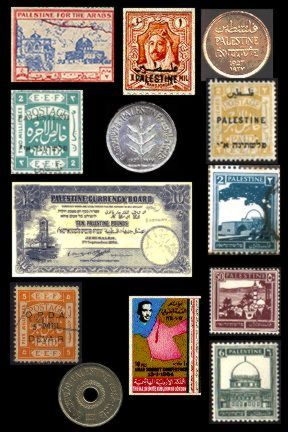 the re examination of 20th century history of israel and palestine Israel and palestine: the complete history seeks then moves through the major events of the middle ages and 20th century gaza west bank israel and palestine.